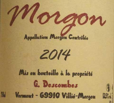 P1270272 Morgon 480