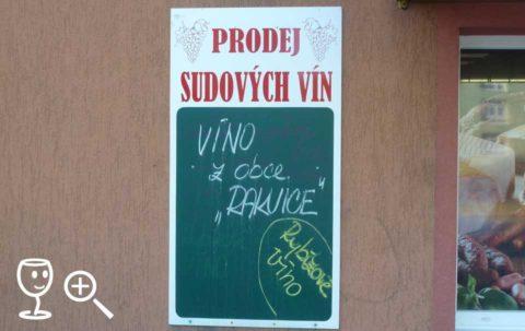 p1300282-rybizove-vino